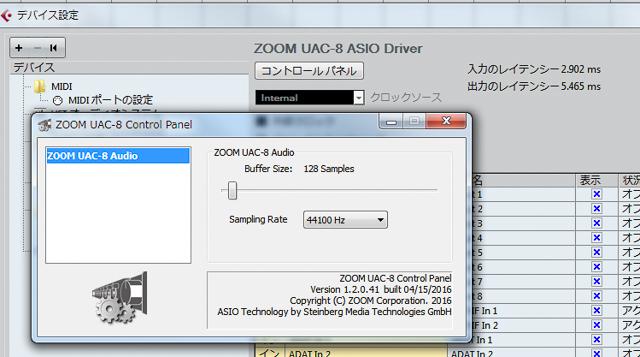 Desktop 03.14.2017 - 07.29.11.04.jpg